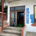 下田温泉旅行*多々戸浜の散策