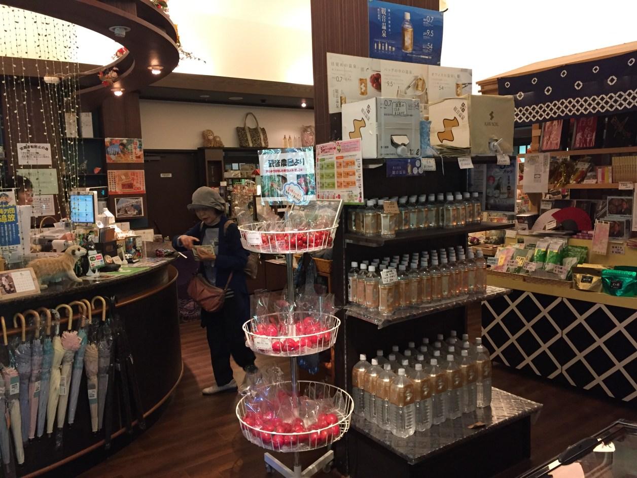 観音温泉本館の売店