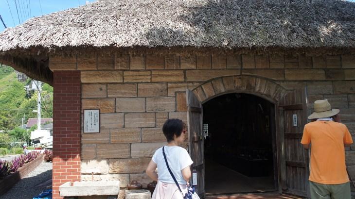 ローズ記念館入口