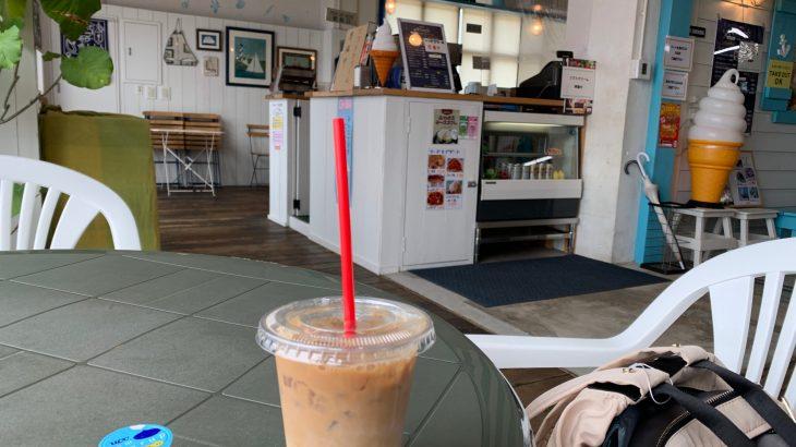 千葉南房総の道の駅「ちくら潮風王国」のカフェでまったりタイム