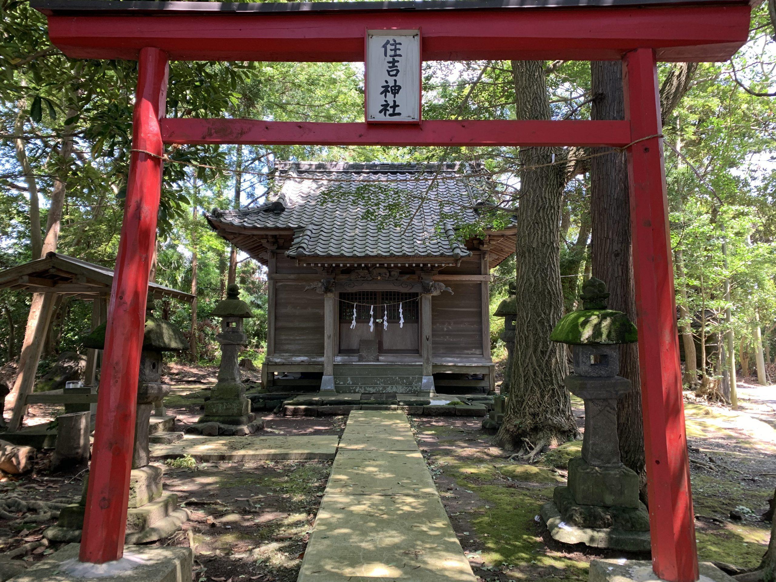 富津市住吉神社