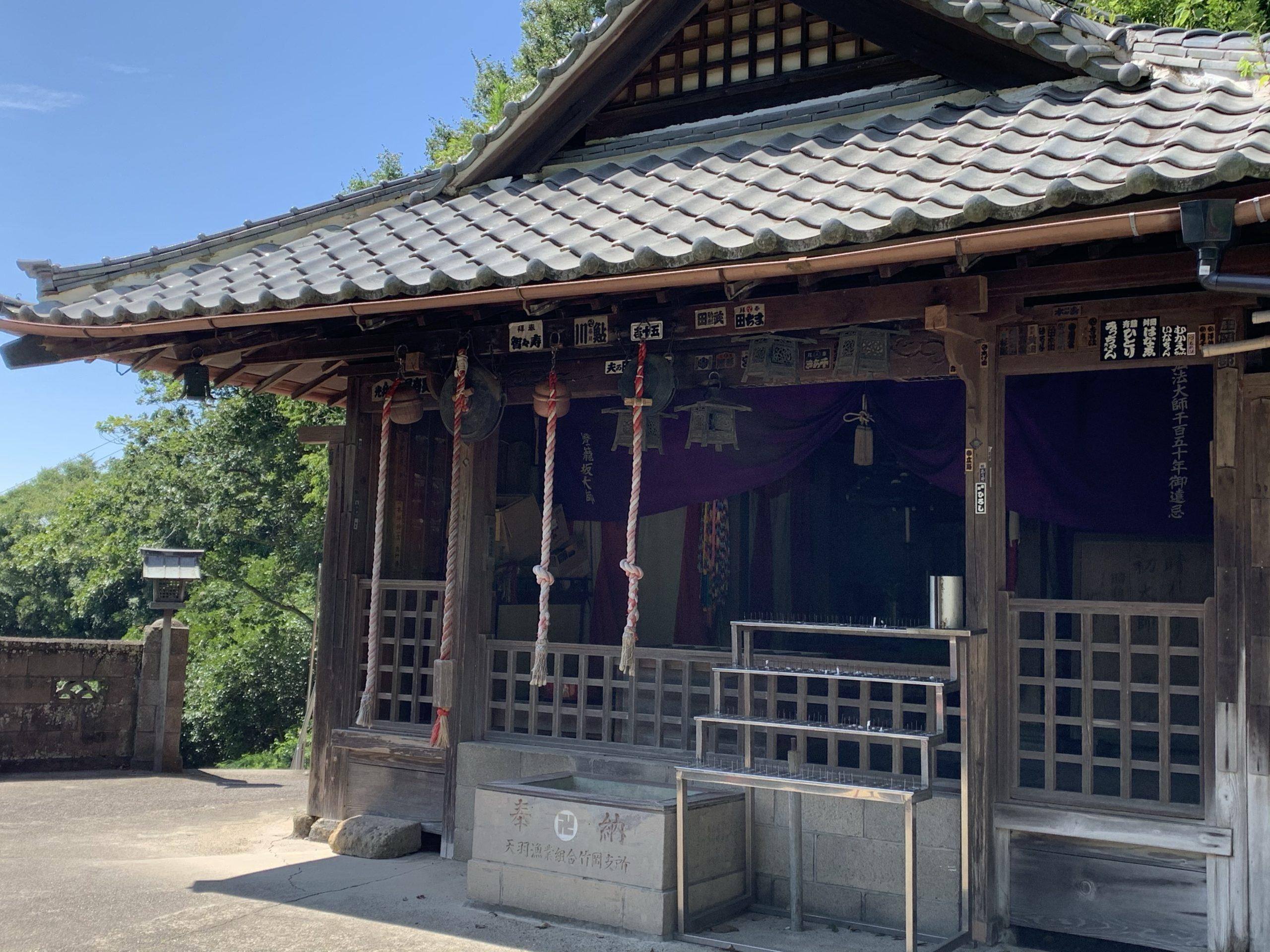 燈籠坂大師堂