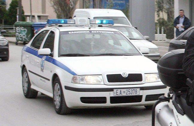 ΑΣ-1195