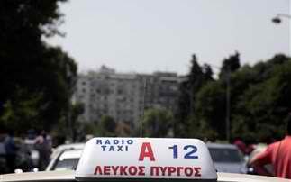 taxi-3544