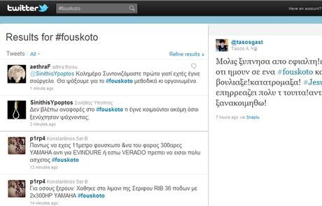 fouskoto+120811sk-3307