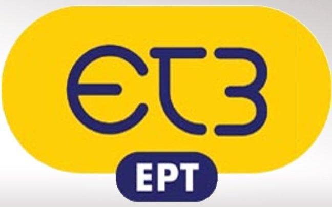 ΕΤ3-4171