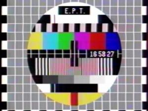 ert-ert-300×225-6821
