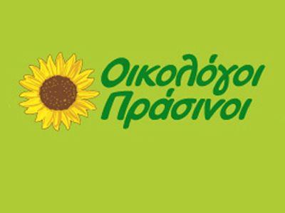 ΟΙΚΟ-6009
