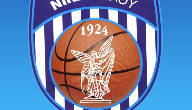 1924-7476