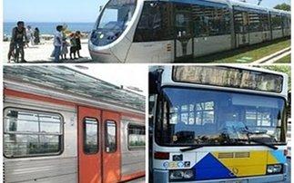 tram-7800