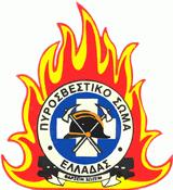 pyrosbestikoswma-5587