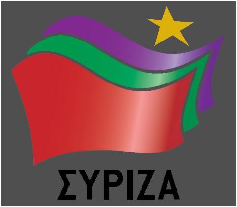 συρι-8866