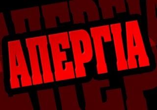 apergia5-10769