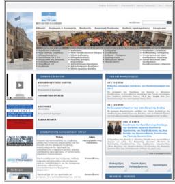 site-voulis-256×270-16764