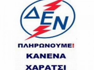 δεη-19992