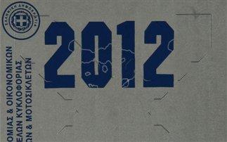 20-19037