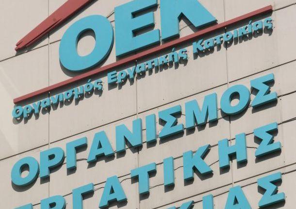 OEK logo-22886