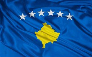 κοσοβο-23369