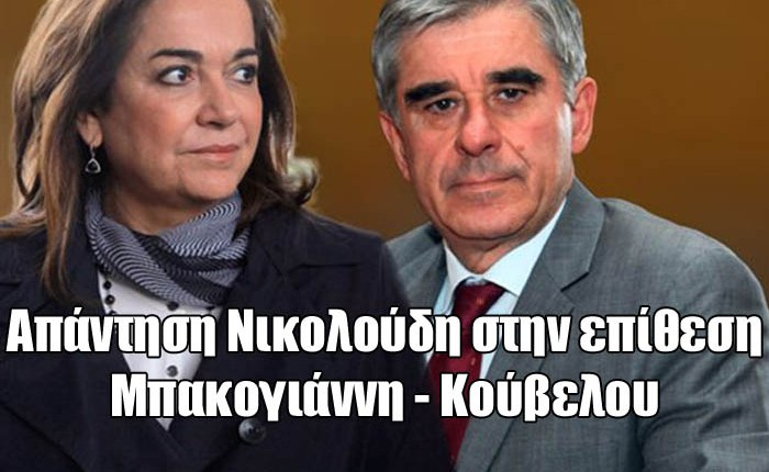 NikoloudisSSS-24425