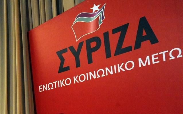 syriza-sima-logotupo-144887