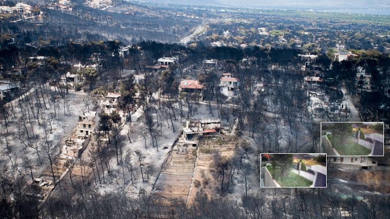 Η έναρξη της φονικής πυρκαγιάς που ξεκίνησε από το Νταού Πεντέλης