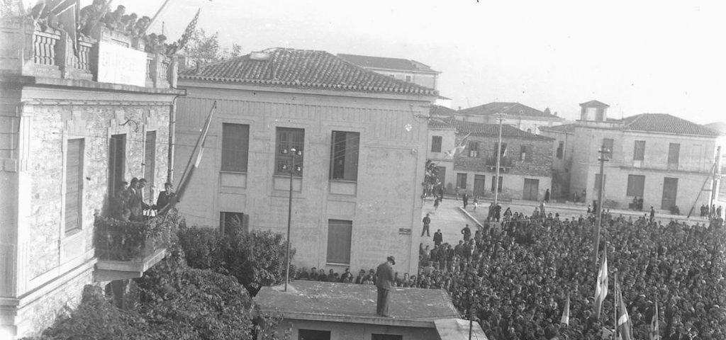 Ο Δήμος Βόλου τιμά με εκδηλώσεις μνήμης την 74η Επέτειο Απελεύθερωσης του Βόλου από τα στρατεύματα κατοχής