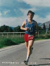 1989 Στέργιος Χύτας