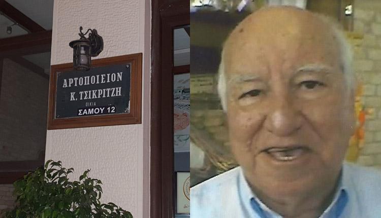 """Απέραντη θλίψη στη Ν. Ιωνία: """"Έφυγε"""" ο Γιάννης Τσικριτζής"""