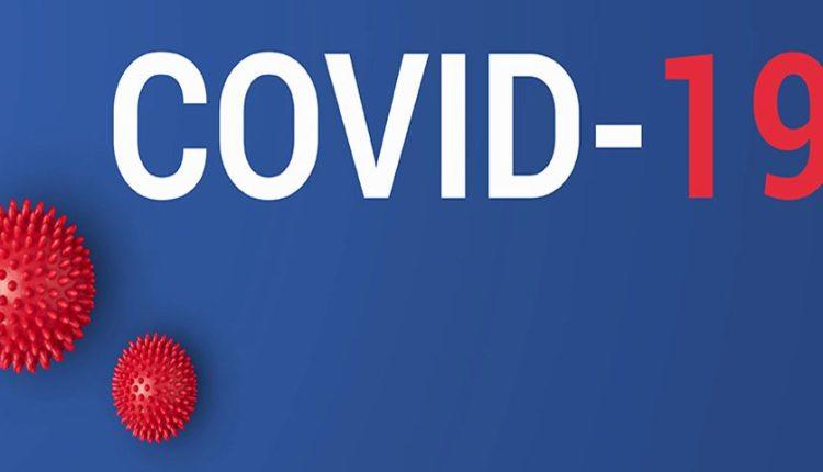 COVID_19_image_RS-1024×480