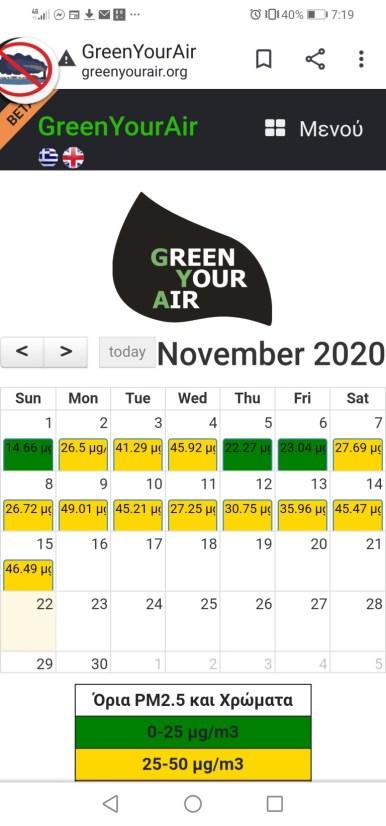 Screenshot_20201122_071915_com.android.chrome