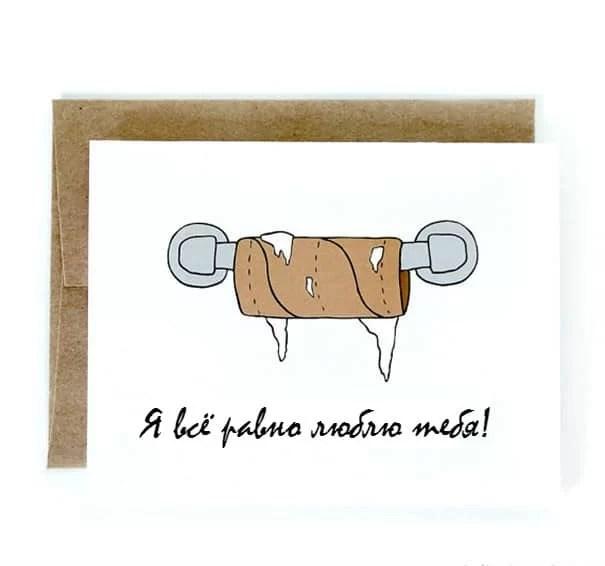 anti-valentine-day-card-funny-julie-ann-57__605