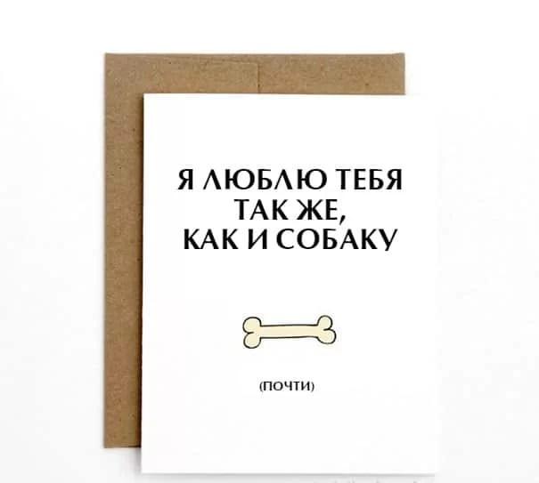 anti-valentine-day-card-funny-julie-ann-60__605