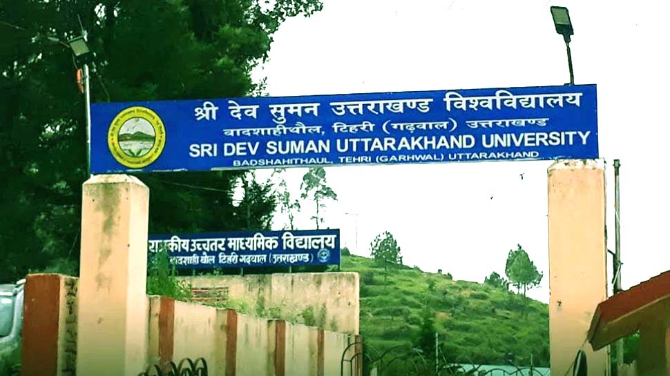 Sridev Suman University