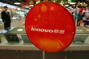 Loja da Lenovo em Pequim (Foto: Getty Images)