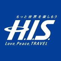 H.I.S. | 海外旅行(海外ツアー・格安航空券)・国内旅行の総合旅行サイト