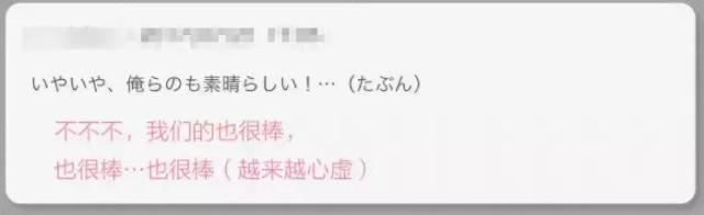清华3D通知书爆热搜!外国网友炸锅:OMG!想去中国高考