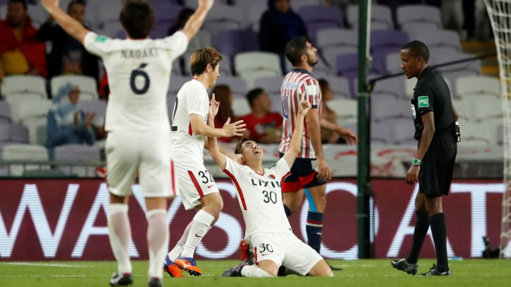Chivas' Club World Cup dream ends in a nightmare