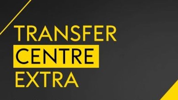 Transfer Centre Extra - Darren Robinson