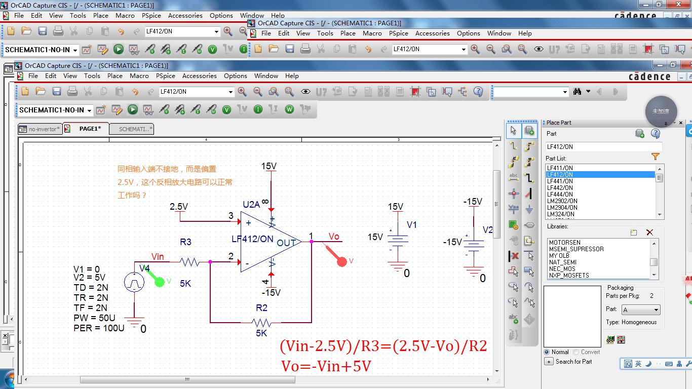 反相放大電路同相端接法問題請教! - 放大器 - 放大器 - TI E2E™ 中文社區