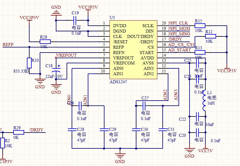 如何根據讀數計算出ADS1247測量到的電壓值是多少? - 數據轉換器 - 數據轉換器 - E2E™ 中文支持論壇