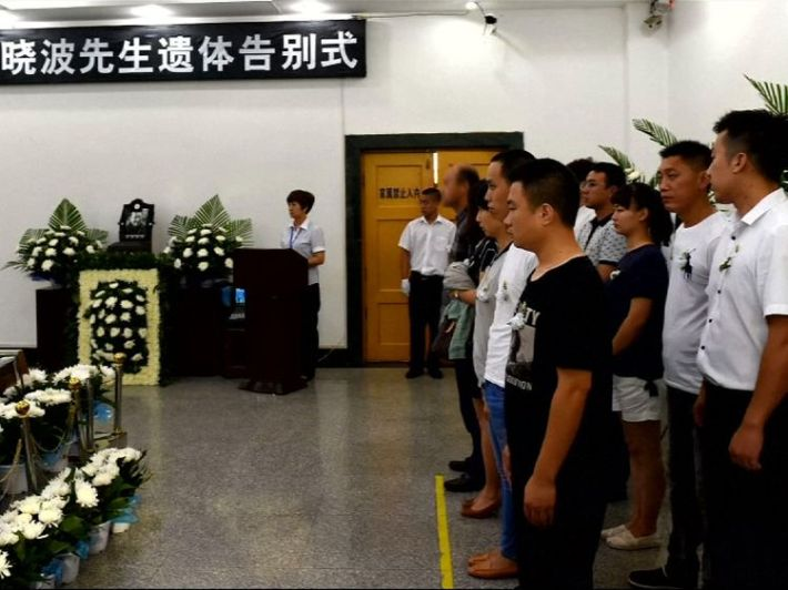 Some of those in the pictures are said to be security guards guarding Ms Liu