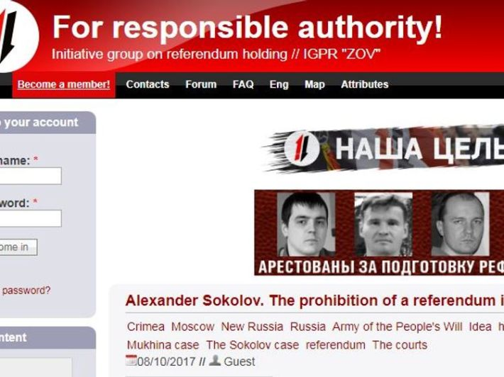 The For Responsible Government (authority) website that prosecutors say was a front for extremism