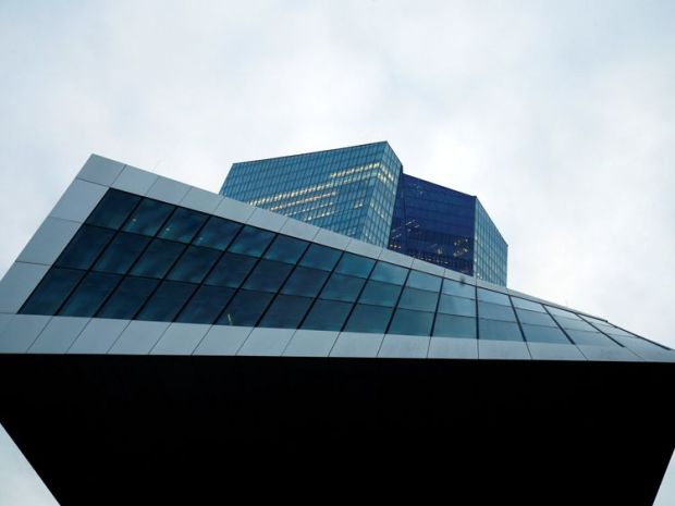 The European Central Bank (ECB) headquarters in Frankfurt, Germany