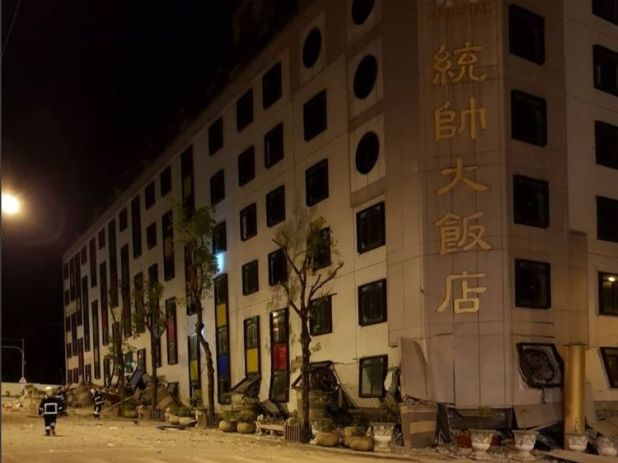 A hotel in Taiwan has collapsed after a 6.4 magnitude earthquake shook a city on the east coast of the island.