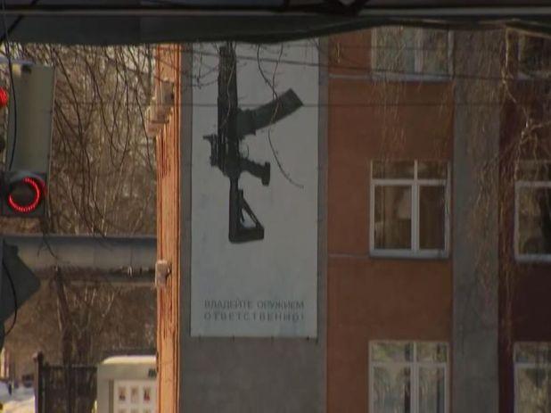 A Kalashnikov rifle in the city of Izhevsk