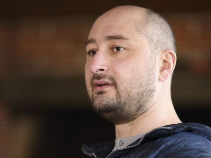 Arkady Babchenko 'dead' kremlin critic arkady babchenko appears at news conference 'Dead' Kremlin critic Arkady Babchenko appears at news conference skynews arkady babchenko journalist 4323998