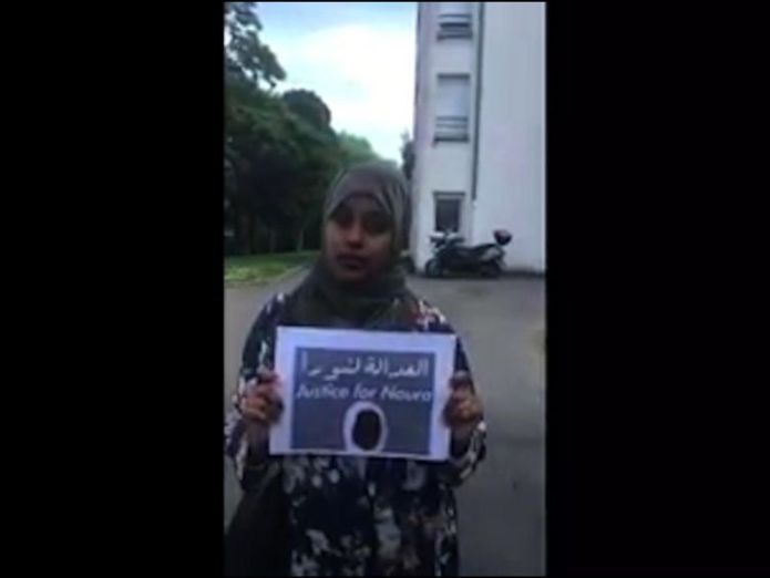 A justice for Noura campaign has attracted broad support The teen sentenced to death for killing her rapist husband The teen sentenced to death for killing her rapist husband skynews noura sudan womens rights 4345532