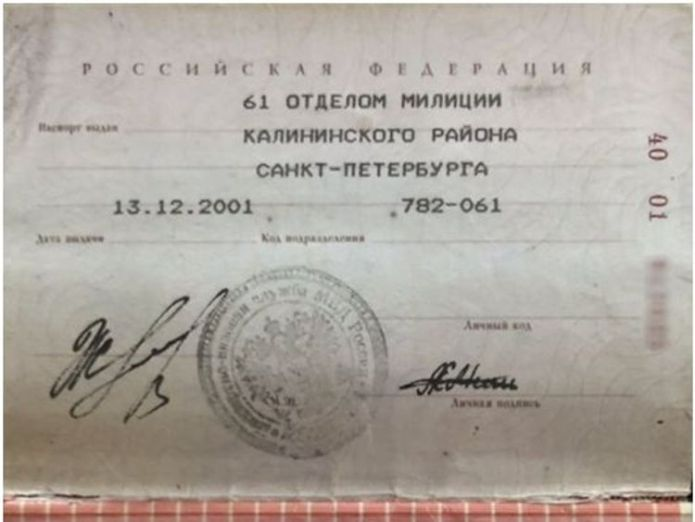 The passport of Alexander Mishkin, who had been named as Alexander Petrov  Second Russian suspect in Skripal poisoning named as Dr Alexander Mishkin skynews mishkni russia novichok 4447506