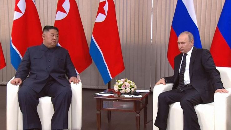 Kim said he hoped the trip would be 'successful and useful'