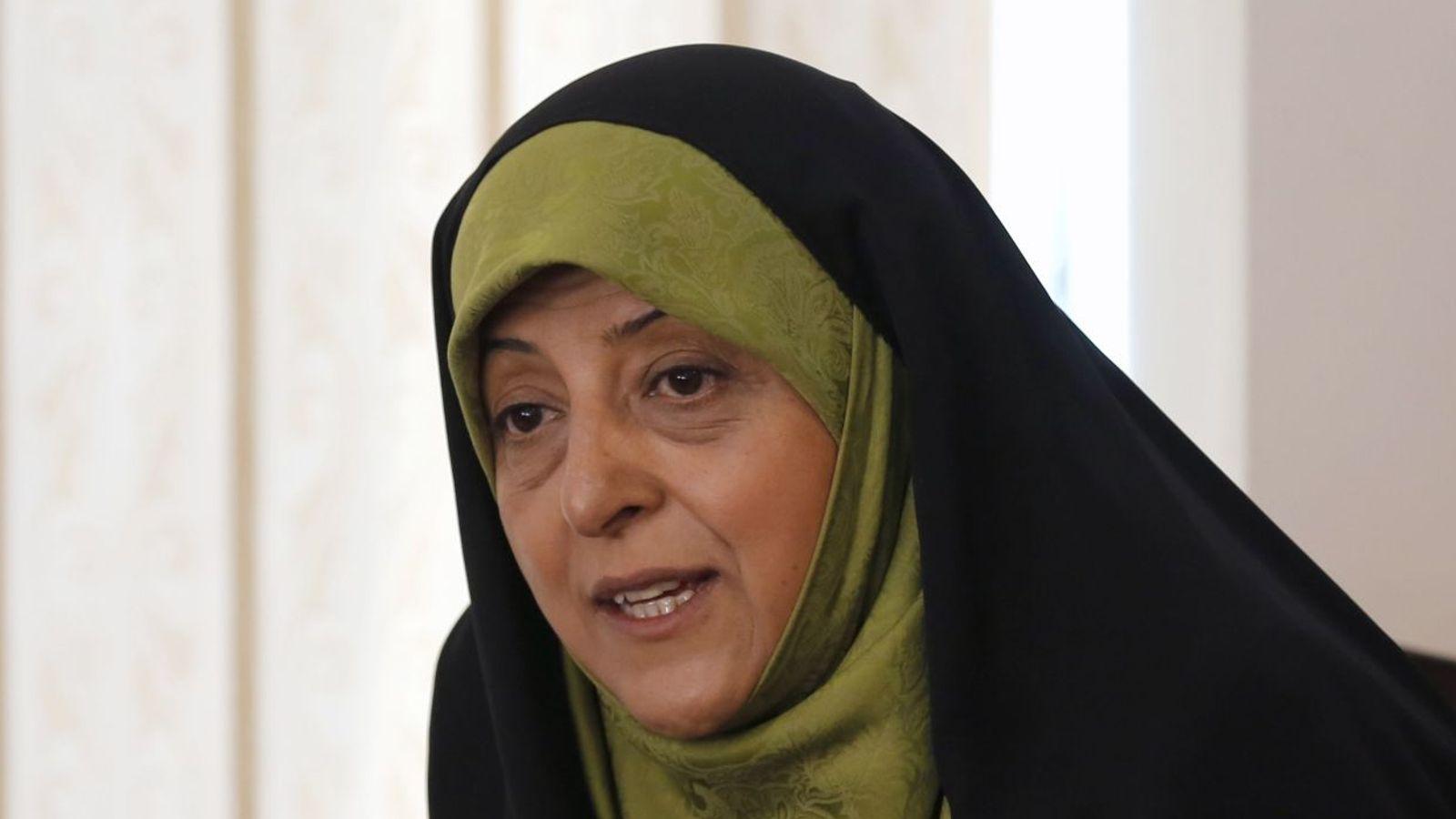 Image result for Masoumeh Ebtekar
